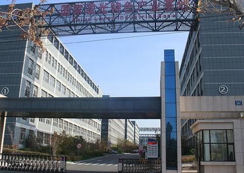 辽宁鑫洪源科技有限公司